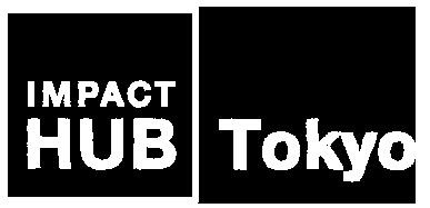 Impact HUB Tokyo – 社会を変えるアントレプレナーたちのコミュニティ